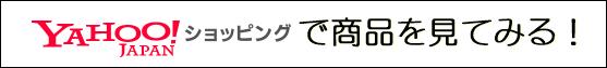 しちゃんのホームページ